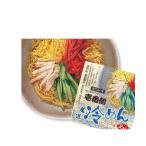 壱番館 ピリ辛 冷麺 2食 ミシュラン 広島 ご当地 グルメ食品 お取り寄せ 有名店 ポイント消化