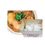 尾道ラーメン 壱番館 20食