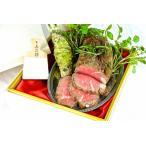 A4ランク黒毛和牛フィレ(ヒレ) ローストビーフ 500g 広島県産本わさび・長次郎作わさびおろし付 肉 お肉 国産 オードブル お取り寄せ グルメ