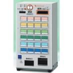 グローリー製小型卓上券売機 VT-S20