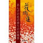 カメヤマ  花街道 あんずの花の香りのお線香(100g)