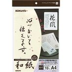 インクジェットプリンタ用紙 KJ-W110-3 花風柄