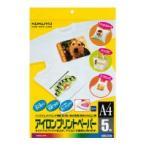 インクジェットプリンタ用紙 KJ-PR10N A4