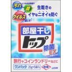 部屋干しトップ 除菌EX ワンパック 25gx5袋