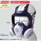 防毒マスク GM185C (Mサイズ)   (重松製作所)