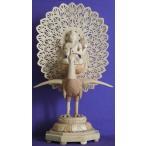 仏師 萩原文義作 木彫仏像 #28「孔雀明王菩薩像」身丈11cm総丈42cm
