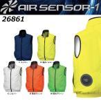 (е╒еые╗е├е╚д╟днд▐д╣) епеэе└еые▐ ╢ї─┤╔■ 26861 еиеве╗еєе╡б╝ AIR SENSOR-1 Mб┴5L (е═б╝ерг▒дл╜ъ╠╡╬┴)