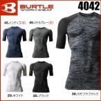 バートル 4042 半袖クールフィテッド BUTRTLE コンプレッション 春夏 インナー S〜XL シャツ ワークウェア