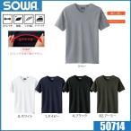 桑和 50714 半袖Vネックシャツ (胸ポケットなし) ストレッチ生地 綿素材 S〜4L