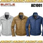 バートル 空調服 AC1001 エアークラフトブルゾン BURTLE ユニセックス  AC-1001 SS〜5L (半袖加工できます)(社名ネーム一か所無料)