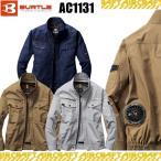 (フルセット) 空調服 バートル AC1131 エアークラフトブルゾン 綿100% BURTLE air craft (半袖加工できます)(社名ネーム一か所無料) ワークウェア