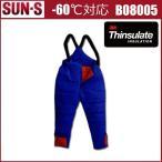 冷凍倉庫用防寒パンツ サンエス BO8005 SUN-S M〜4L