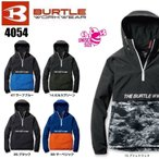 バートル 4054 アノラックパーカ (ユニセックス) BURTLE S〜XXL 撥水加工 防風