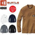 (裏起毛) バートル 4060 ロングTシャツ (ユニセックス) S〜XXL ワークウェア