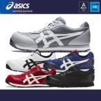 アシックス 安全靴 FCP201 asics セーフティースニーカー 21.5〜30.0 JSAA規格 A種認定品 CP201