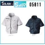 空調服 半袖 S-AIR 05811 シンメン ポリエステル100% S〜5L フードインハーフジャケット (社名ネーム一か所無料)