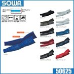 ╖м╧┬ 50625 евб╝ере╡е▌б╝е┐б╝ G.GROUND ╜╒▓╞ SOWA евб╝ереле╨б╝ Mб┴L ╡█┤└┬о┤ебббббб