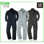 桑和 9700 ツナギ ヘリンボーン つなぎ S〜6L Absolute GEAR SOWA (社名ネーム一か所無料)(半袖加工・すそ直しできます)