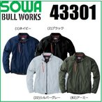 【2016秋冬 新商品】ストレッチウインドブレーカーSOWA桑和43301 作業服 防寒