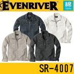 イーブンリバー SR-4007 スタンダードブルゾン EVENRIVER SR4007 オールシーズン (ネーム一か所無料)