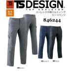 TSDESIGN 846244 ストレッチ中綿キルティングカーゴパンツ 藤和 ティーエスデザイン SS〜5L 秋冬 (すそ直しできます)
