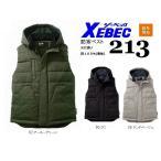 防寒ベスト ジーベック 213 XEBEC 綿100% M〜6L (社名ネーム一か所無料)