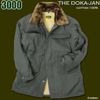 SOW 3000 防寒コート『ドカジャン』