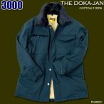 SOW 3000 防寒コート『ドカジャン』 3L