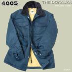 4005 防寒カストロコート『ドカジャン』
