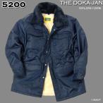 SOW 5200 『ドカジャン』防寒コート