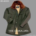 TK 80-4000 『ドカジャン』防寒コート 3L