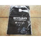 ヨドバシカメラ限定 Tシャツ&ソフトバンクファイル3枚