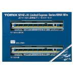 TOMIX Nゲージ 92142 JR キハ187-10系特急ディーゼルカーセット