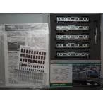 TOMIX Nゲージ 92370 JR E231-1000近郊電車(東海道線)基本セットB