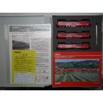 TOMIX Nゲージ 92390 JR 115-1000系近郊電車(コカ・コーラ塗装)セット