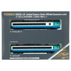 TOMIX Nゲージ 92526 JR 485-3000系特急電車(上沼垂色)増結セット