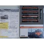 TOMIX Nゲージ 92839 国鉄 115-1000系近郊電車(湘南色)基本セットB
