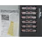 TOMIX Nゲージ 98622 JR 313-8000系近郊電車(セントラルライナー)セット
