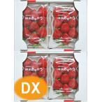 【いちご】 九州産 あまおう DX(デラックス) 2箱(4パック) 福岡産 (博多あまおうイチゴ) 九州の安心・安全な果物!