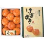 はまさき 15玉 2,5kg! 清見オレンジ・アンコール・マーコットを掛け合わせたグルメみかん。 九州の安心・安全な果物! 九州・唐津産