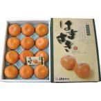 はまさき  12玉  3kg!  清見オレンジ・アンコール・マーコットを掛け合わせたグルメみかん。 九州の安心・安全な果物! 九州・唐津産