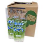 【箱売り】 水菜 1箱(200g×20袋入り) 福岡産 【業務用・大量販売】