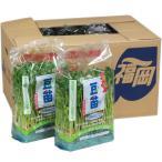 【箱売り】 豆苗(とうみょう) 1箱(10袋入り) [福岡産・国産] 【業務用・大量販売】