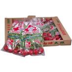 【箱売り】 ラディッシュ(さくらんぼ大根) 1箱(10袋入り) 九州・福岡産など 【業務用・大量販売】