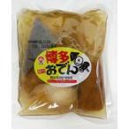 博多のおでん 1袋(1200g) 家族で食べて笑顔がこぼれる♪ 九州の博多の味!! 人気商品です。