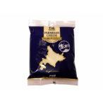明治 北海道十勝パルメザンチーズ生削り1kg