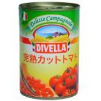 ディベラ 完熟カットトマト*400g