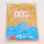 大槻食品館ヤフー店で買える「ユーワールド 塩くらげ 7mm 1kg」の画像です。価格は1,313円になります。
