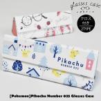 メガネケース 折りたたみ Pockemon ポケモン ピカチュウ 老眼鏡 眼鏡 サングラス Pikachu Number025 メンズ ジュニア レディース