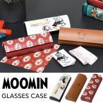 メガネケース 眼鏡ケース おしゃれ ムーミン MOOMIN コンパクト ハードケース スリム キャラクター かわいい クロス付き